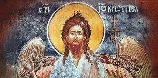 Sveti Jovan Krstitelj ikona detalj